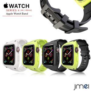 apple watch バンド カバー 一体型 44mm 40mm 耐衝撃 防汗 Series 4 対応 アップルウォッチ ケース かっこいい おしゃれ ブランド ビジネス 落下 衝撃 jmei