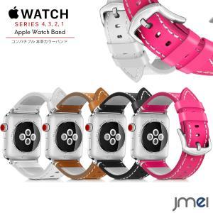 apple watch バンド Series 4 44mm 40mm 対応 本革 レザー 42mm 38mm アップルウォッチ ベルト シリーズ 1 2 3 4 ブランド ビジネス 防汗 防臭 jmei