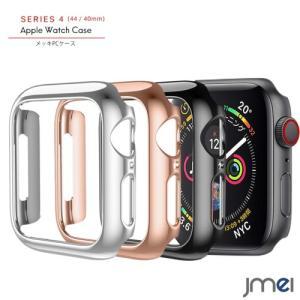 apple watch Series 4 5 カバー 44mm 40mm PCケース 薄型 メッキ加...