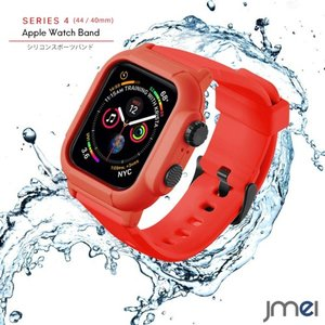 apple watch Series 4 5 バンド カバー 一体型 完全防水 IP68規格 耐汗性...