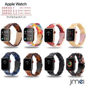 apple watch バンド Series 6 5 4 Series 3 2 1 べっ甲 おしゃれ...