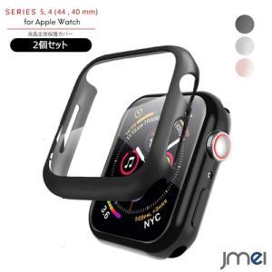 apple watch Series 4 5 全面保護カバー 44 40 mm 耐衝撃 液晶保護ガラ...