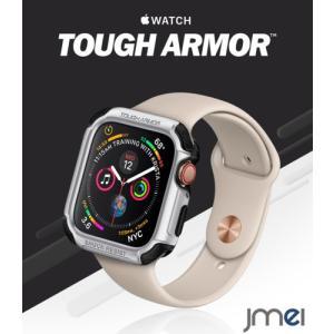 apple watch Series 4 5 カバー 44mm 耐衝撃 シュピゲン タフ・アーマー ...