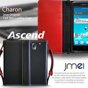 Ascend HW-01E 手帳ケース Ascend ケース 手帳型 スマホケース 全機種対応 アセンド カバー|jmei