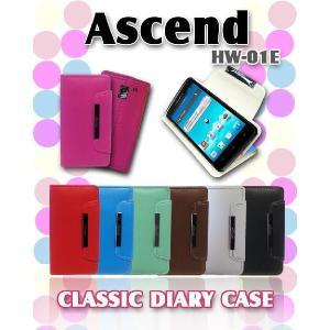 Ascend HW-01E ケース パステル手帳ケース classic アセンド/HW01E/スマホカバー/スマホケース/ドコモ/革/スマートフォン|jmei