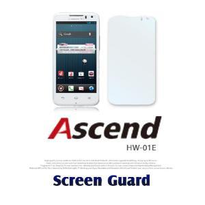 Ascend HW-01E 2枚セット!指紋防止光沢保護フィルム 保護シート/アセンド/HW01E/スマホカバー/スマホケース/ドコモ/ケース/カバー/スマートフォン|jmei