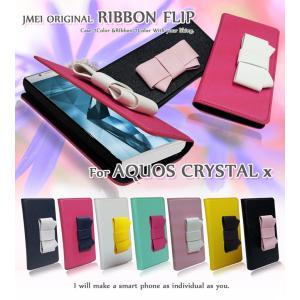 AQUOS Crystal x 402sh JMEI 手帳型 リボン レザーケース 402sh 手帳 402sh カバー 402sh ケース スマホケース 402sh アクオスクリスタルx カバー 手帳|jmei