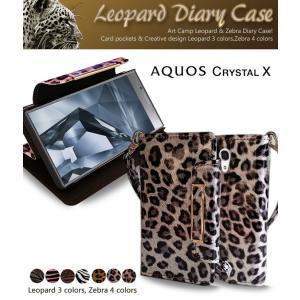 AQUOS Crystal x 402sh JMEI 手帳型 ケース レオパード ゼブラ 402sh 手帳 402sh カバー 402sh ケース スマホケース 402sh アクオスクリスタルx カバー 手帳|jmei