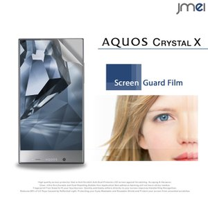 AQUOS Crystal x 402sh 2枚セット 指紋防止光沢保護フィルム シート スマホケーススマホ カバー スマホカバー softbank ソフトバンク|jmei