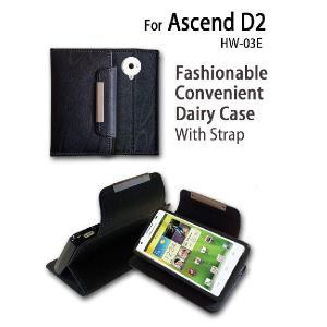 Ascend D2 ケース HW03E docomo HW-03E カバー レザー手帳ケース Dandy アセンド カバー スマホケース スマホカバー|jmei