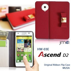 Ascend D2 HW-03E 手帳型ケース Ascend D2 ケース 手帳 スマホケース 全機種対応 アセンドD2 カバー|jmei