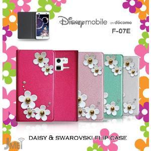 Disney Mobile on docomo F-07E ケース JMEIデイジースワロフスキーフリップケース ディズニーモバイル スマホケース スマホカバー スマホ カバー ドコモ|jmei