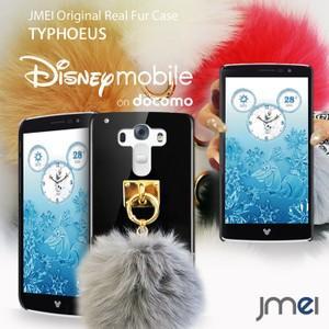 Disney Mobile on docomo DM-01G ハードケース ポンポン スマホケース 全機種対応 ディズニー モバイル dm01g カバー|jmei