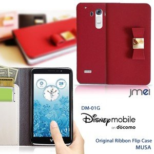 Disney Mobile on docomo DM-01G 手帳型ケース 手帳 スマホケース 全機種対応 ディズニー モバイル dm01g カバー|jmei