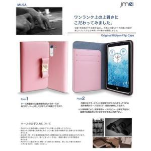 Disney Mobile on docomo DM-01G 手帳型ケース 手帳 スマホケース 全機種対応 ディズニー モバイル dm01g カバー|jmei|03