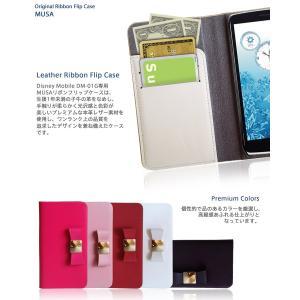 Disney Mobile on docomo DM-01G 手帳型ケース 手帳 スマホケース 全機種対応 ディズニー モバイル dm01g カバー|jmei|04