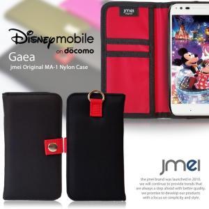 Disney Mobile on docomo DM-02Hケース JMEI MA-1手帳ケース GAEA 手帳 スマホケース 全機種対応 ディズニーモバイル カバー|jmei