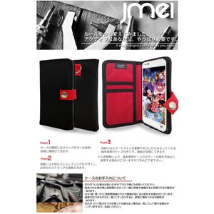Disney Mobile on docomo DM-02Hケース JMEI MA-1手帳ケース GAEA 手帳 スマホケース 全機種対応 ディズニーモバイル カバー|jmei|03