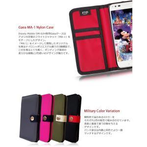 Disney Mobile on docomo DM-02Hケース JMEI MA-1手帳ケース GAEA 手帳 スマホケース 全機種対応 ディズニーモバイル カバー|jmei|04