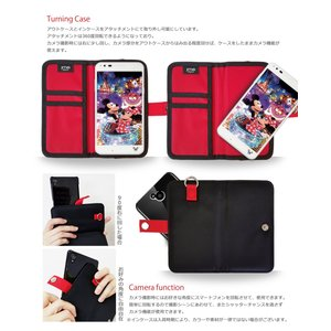 Disney Mobile on docomo DM-02Hケース JMEI MA-1手帳ケース GAEA 手帳 スマホケース 全機種対応 ディズニーモバイル カバー|jmei|05