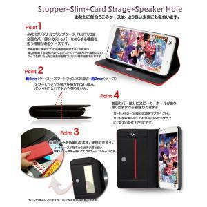 Disney Mobile on docomo DM-02H ケース 手帳 フリップ手帳型ケース PLUTUS スマホケース 全機種対応 ディズニーモバイル カバー|jmei|03