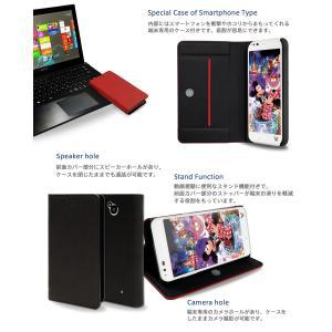 Disney Mobile on docomo DM-02H ケース 手帳 フリップ手帳型ケース PLUTUS スマホケース 全機種対応 ディズニーモバイル カバー|jmei|05