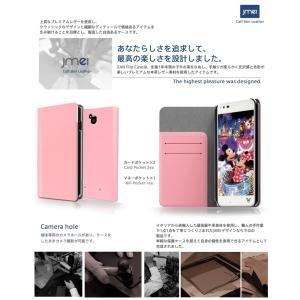 Disney Mobile on docomo DM-02H ケース 本革 手帳型ケース ZAN 手帳 スマホケース 全機種対応 ディズニーモバイル カバー jmei 03