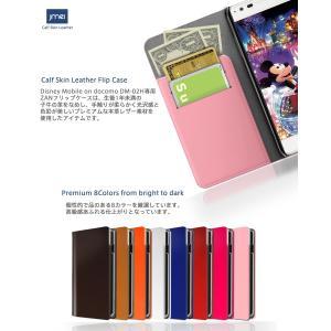 Disney Mobile on docomo DM-02H ケース 本革 手帳型ケース ZAN 手帳 スマホケース 全機種対応 ディズニーモバイル カバー jmei 04