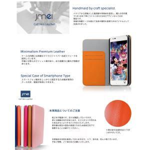 Disney Mobile on docomo DM-02H ケース 本革 手帳型ケース ZAN 手帳 スマホケース 全機種対応 ディズニーモバイル カバー jmei 05