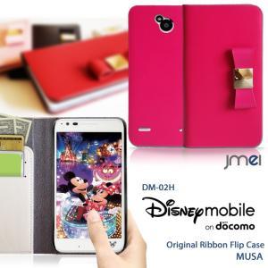 Disney Mobile on docomo DM-02H ケース 本革 リボン 手帳型ケース MUSA 手帳 スマホケース 全機種対応 ディズニーモバイル カバー|jmei
