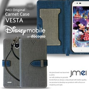 Disney Mobile on docomo DM-02Hケース レザー 手帳型ケース VESTA 手帳 スマホケース 全機種対応 ディズニーモバイル カバー|jmei