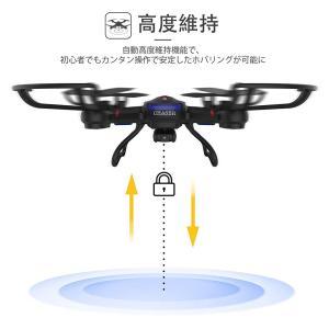 ドローン カメラ付き 初心者向き スマホ iPhone&Androidで生中継 広角120°広角レンズHDカメラ搭載 国内認証済み 自動ホバリング機能|jmei|04