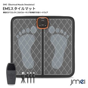 EMS スタイルマット 足むくみ解消 筋トレ リモコン付き 液晶表示 充電式 エレクトロニカルウォー...
