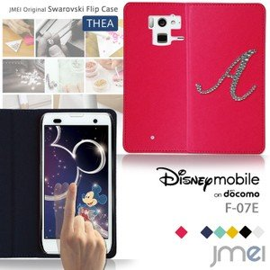 Disney Mobile on docomo F-07E 手帳型ケース ディズニーモバイル ケース 手帳 スマホケース 全機種対応 カバー F07E|jmei