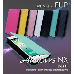 ARROWS NX F-01F ケース JMEIオリジナルフリップケース docomo スマホケース スマホカバー スマホ ドコモ アローズ...