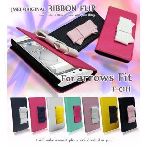 arrows Fit F-01H 手帳型ケース arrows Fit ケース 手帳 スマホケース 全機種対応 アローズ フィット カバー|jmei