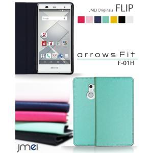 arrows Fit F-01H 手帳型ケース arrowsFit ケース 手帳 スマホケース 全機種対応 アローズ フィット カバー|jmei
