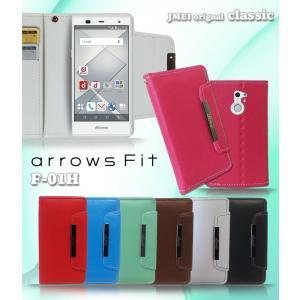arrows Fit F-01H ケース スマホケース 手帳型 スマホ カバー スマホカバー アローズ フィット カバー 手帳|jmei