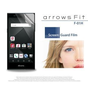 arrows Fit F-01H 液晶保護フィルム シート|jmei