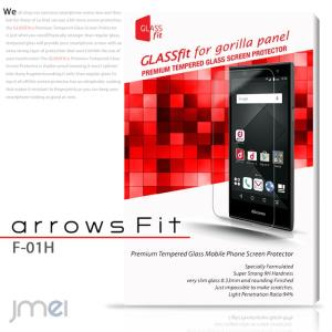 arrows Fit F-01H 液晶保護ガラスフィルム 強化ガラス|jmei