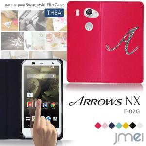 ARROWS NX f02g スマホケース 手帳型 JMEI イニシャル スワロ ケース アローズnxf02g携帯カバー f-02g arrows f-02g アローズ f-02g エヌエックス|jmei