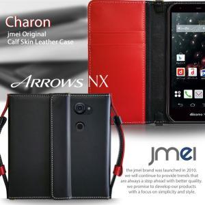 ARROWS NX f02g スマホケース 手帳型 本革 JMEIオリジナルレザー手帳ケース CHARON アローズnx f02g携帯カバー f-02g スマホケース|jmei