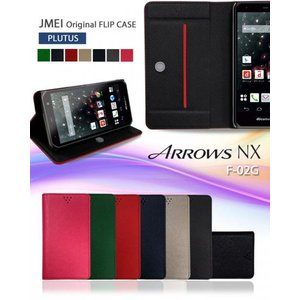 ARROWS NX f02g スマホケース 手帳型 JMEI レザーケース PLUTUS アローズnxf02g携帯カバー f-02g arrows f-02g アローズ f-02g エヌエックス f-02g スマホケース|jmei