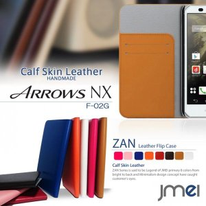 ARROWS NX f02g スマホケース 手帳型 JMEI レザーケース ZAN アローズnxf02g携帯カバー f-02g arrows f-02g アローズ f-02g エヌエックス f-02g スマホケース|jmei