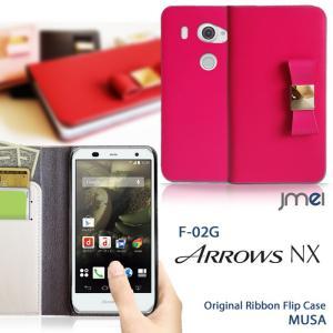 ARROWS NX f02g スマホケース 手帳型 本革 JMEI リボンケース MUSA アローズnxf02g携帯カバー f-02g arrows f-02g アローズ f-02g エヌエックス|jmei
