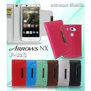 ARROWS NX f02g 手帳型 JMEI レザーケース classic アローズnxf02g携帯カバー f-02g arrows f-02g アローズ f-02g エヌエックス f-02g スマホケース|jmei