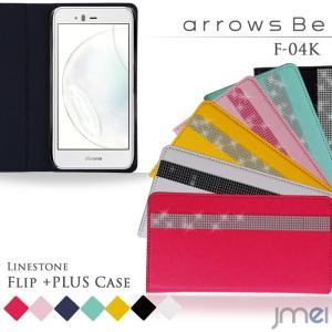arrows Be F-04K ケース ラインストーン 手帳型ケース 手帳 スマホケース 全機種対応 アローズ be カバー|jmei