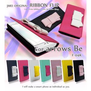arrows be F-04K ケース リボン 手帳型ケース 手帳 可愛いスマホケース 全機種対応 アローズ be カバー 手帳型|jmei
