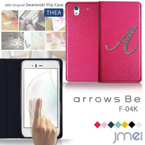 arrows Be F-04K ケース イニシャル デコ スワロ 手帳型ケース 手帳 スマホケース 全機種対応 アローズ Be カバー 手帳型 ブランド|jmei