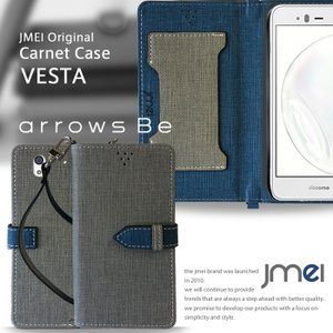 arrows Be F-04K 手帳型 レザー 手帳型ケース 手帳 スマホケース 全機種対応 アローズ 携帯カバー アローズ カバー|jmei